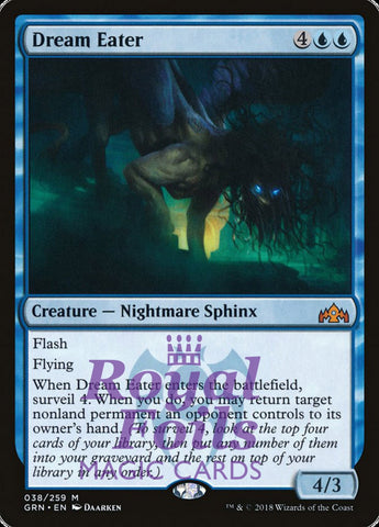 **1x FOIL Dream Eater** GRN MTG Guilds of Ravnica Mythic MINT blue