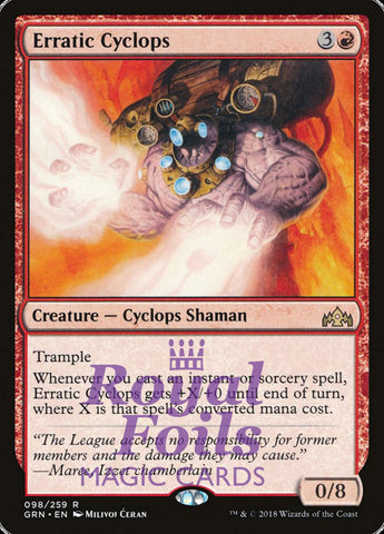 **1x FOIL Erratic Cyclops** GRN MTG Guilds of Ravnica Rare MINT red