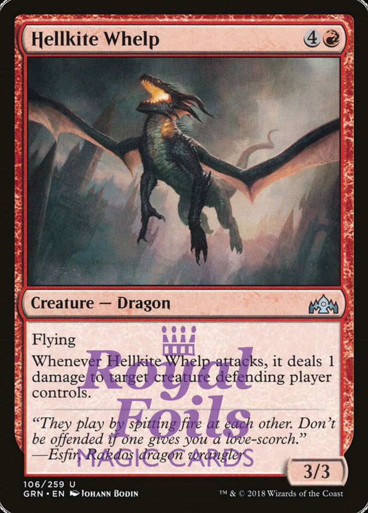 **2x FOIL Hellkite Whelp** GRN MTG Guilds of Ravnica Uncommon MINT red
