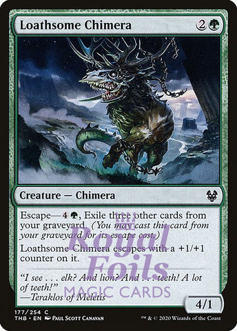 **4x FOIL Loathsome Chimera** THB MTG Theros Beyond Death Common MINT green