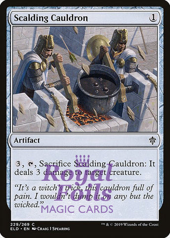 **4x FOIL Scalding Cauldron** ELD MTG Throne of Eldraine Common MINT artifact