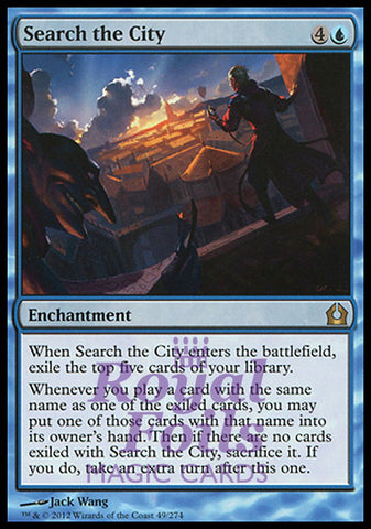 **2x FOIL Search the City** RTR MTG Return to Ravnica Rare MINT blue