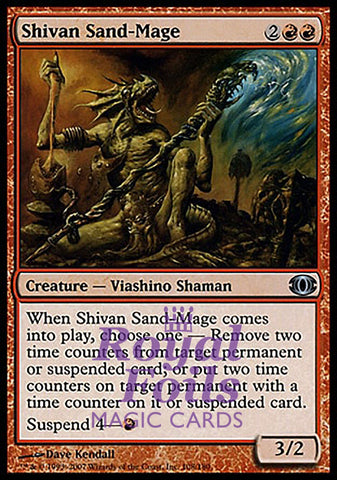 **1x FOIL Shivan Sand-Mage** FUT MTG Future Sight Uncommon NM+ red