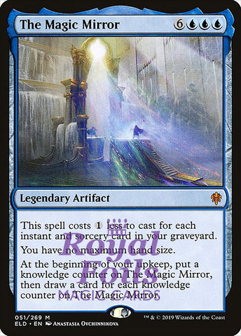 **1x FOIL The Magic Mirror** ELD MTG Throne of Eldraine Mythic MINT blue