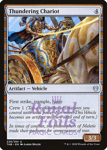 NM Theros Beyond Death Gold Uncommon 4x Slaughter-Priest of Mogis