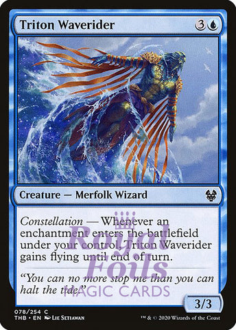 **4x FOIL Triton Waverider** THB MTG Theros Beyond Death Common MINT blue