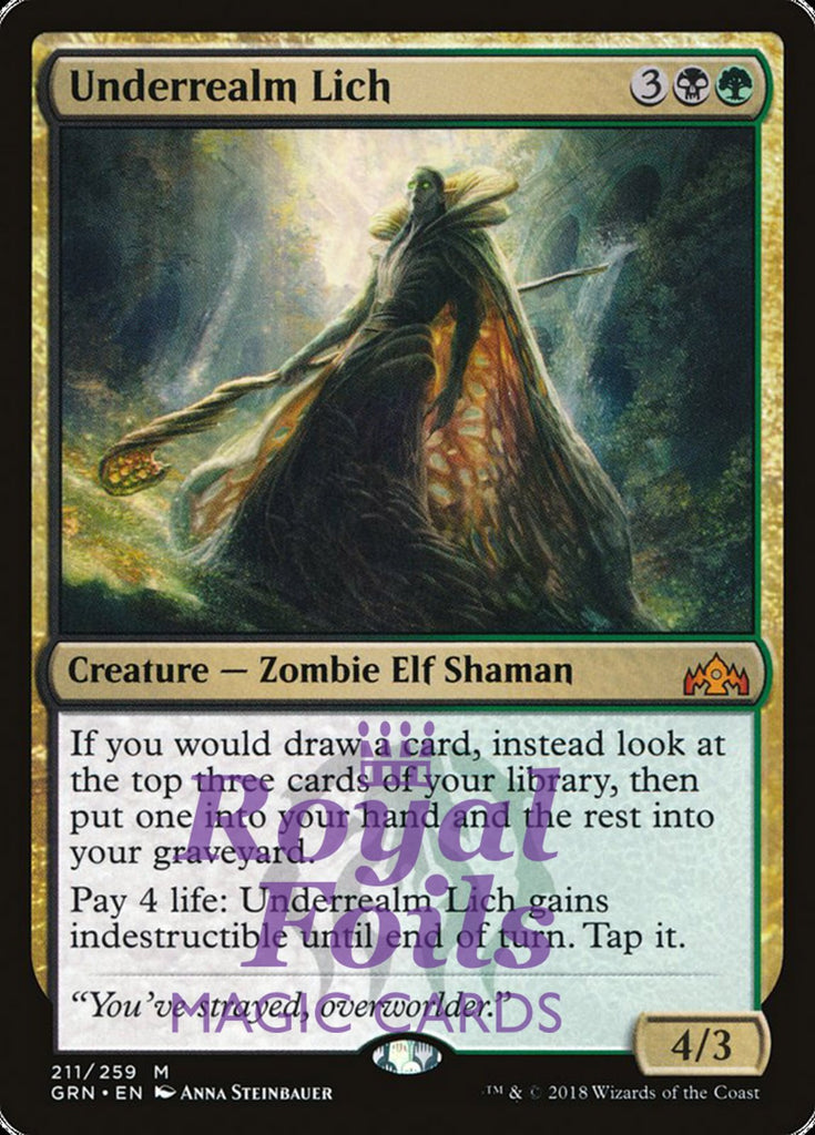 **1x FOIL Underrealm Lich** GRN MTG Guilds of Ravnica Mythic MINT black green