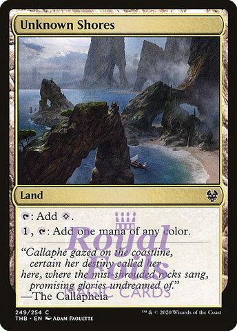**4x FOIL Unknown Shores** THB MTG Theros Beyond Death Common MINT land