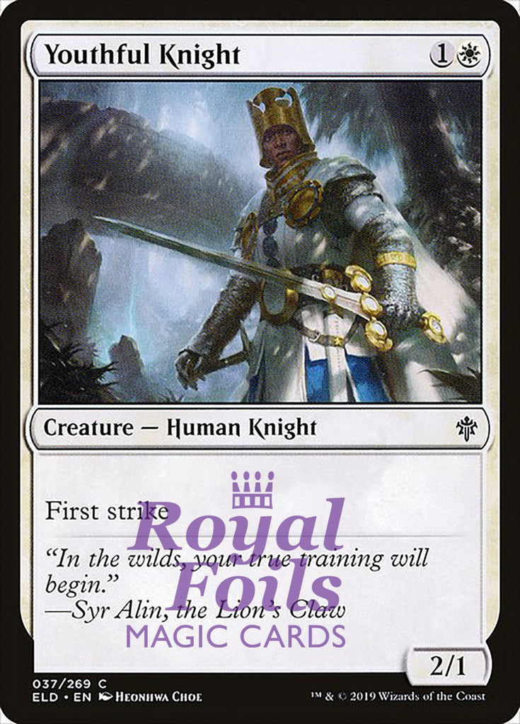 **3x FOIL Youthful Knight** ELD MTG Throne of Eldraine Common MINT white