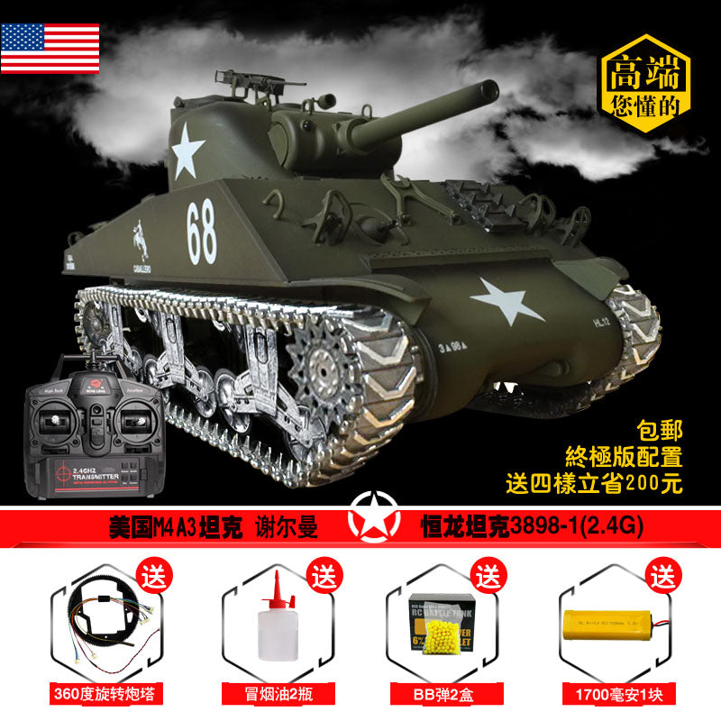 3898-1 1:16 us M4A3 Sherman tank 2.4G Henglong metal remote Ultimate Edition