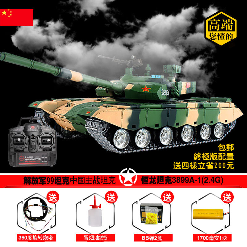 3899-1 3899A-1 HengLong China Army 99 super heavy metal version of the ultimate Chinese ZTZ99 MBT