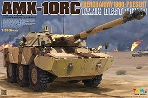 Tiger Model  1/35  scale 4609 French Army AMX-10RC 1991