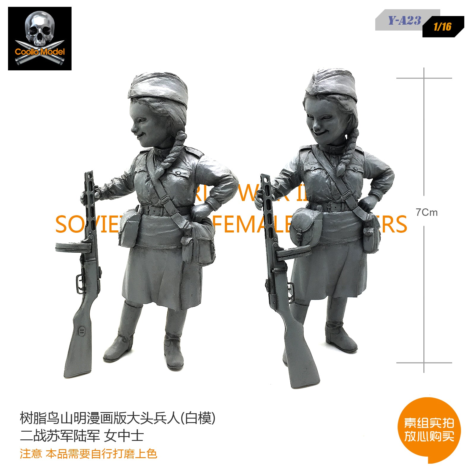 1/16 resin soldiers birds mountain Ming cartoon version of World War II Soviet soldiers in the soldiers element model Y-A23