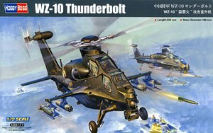 "Hobby Boss 1/72 scale helicopter model aircraft 87260 WZ-10 ""Thunderbolt"" attacken helicopter"