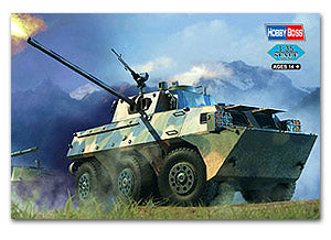 Hobby Boss 1/35 scale tank models 82487 Chinese Army PLL05 120mm wheeled self-propelled artillery