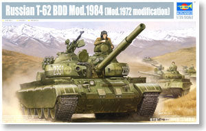 Trumpeter 1/35 scale model 01554 Su T-62BDD main battle 1984 type [1972 type improved type]