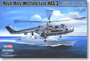 Hobby Boss 1/72 scale helicopter model aircraft 87237 British Royal Navy Bobcat HAS.3 shipborne multi-purpose helicopter