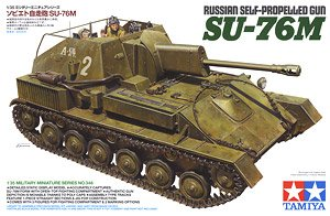 TAMIYA 1/35 scale models 35348 Soviet SU-76M 76.2mm self-propelled howitzere