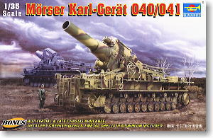 Trumpeter 1/35 scale model 00215 80cm super heavy self-propelled gun 040/041 launch form Morser Karl-Gerat 040/041