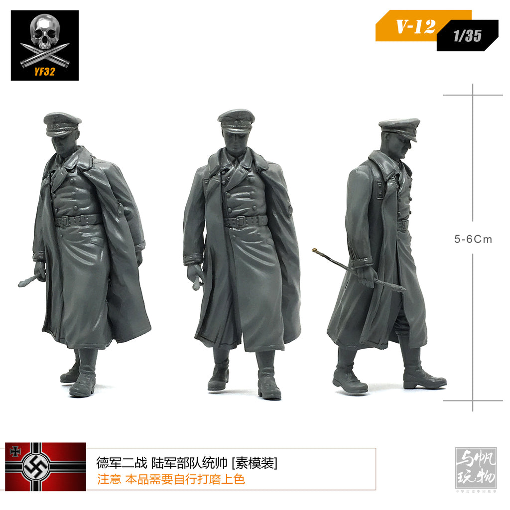 1/35 World War II German Army troops commander resin model [plain mold super fine] V12