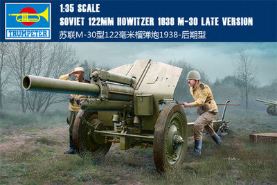 Trumpeter 1/35 scale model 02344 Soviet M-30 122 mm howitzera 1938 late version