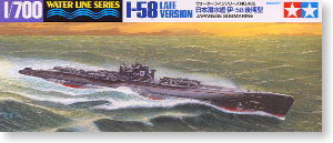 TAMIYA 1/35 scale models, 1/700, scale, model 31435, Japanese Navy, Iraq, -58, submarine, late type