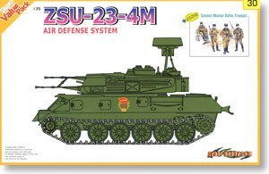 "1/35 scale model Dragon 9130 Soviet ZSU-23-4M ""Shilka""mobile air defense gun and mechanized infantry"