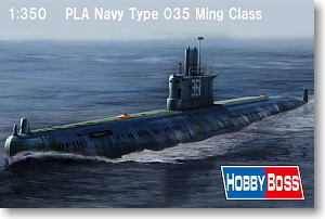 Hobby Boss 1/350 scale models 83517 Chinese Navy Ming class conventional submarine (035 type)