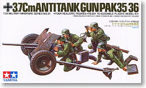 TAMIYA 1/35 scale models 35035 World War II Germany 3.7cm Pak35 / 36 traction anti-tank gun and gun group