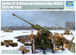 Trumpeter 1/35 scale model 02341 Soviet 52-K 85mm Air Defense Gun M1939 Early Version