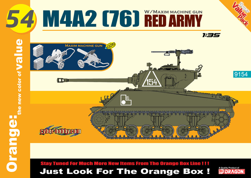 1/35 scale model Dragon 9154 Soviet Red Army M4A2 (76) & quot; Sherman & quot; medium chariot and Mark Ching water machine gun