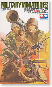 TAMIYA 1/35 scale models 35086 World War II US Army infantry fire support package