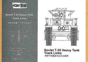 HOBBY BOSS 81011 Soviet Union T-35 heavy-duty chariot with a chain track