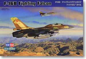 Hobby Boss 1/72 scale aircraft models 80273 F-16B falcon fighters & ldquo; Israel / Taiwan Air Force & rdquo;