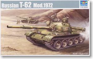 TRUMPETER 00377 T-62 Main War Tanks 1972 Type