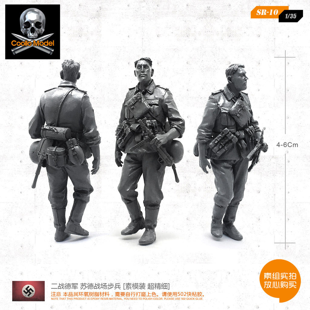 1/35 World War II German Soviet battlefield infantry soldiers soldiers [prime mold super fine] SR-10
