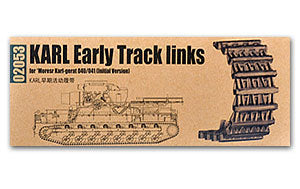 "Trumpeter 1/35 scale model 02053 Overweight self-propelled mortar ""Carl"" pre-movable link track"