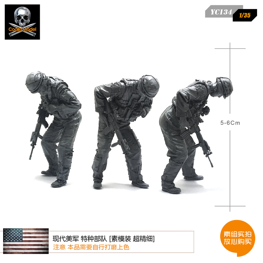 1/35 modern US military special forces resin soldiers model element [super fine] YC134