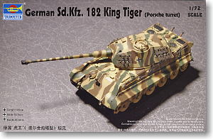 Trumpeter 1/72 scale model 07202 Sd.Kfz.182 No. 6 heavy truck tiger king turret type