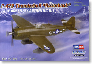 Hobby Boss 1/72 scale aircraft models 80283 P-47D thunderbolt fighter & razor machine back & rdquo;