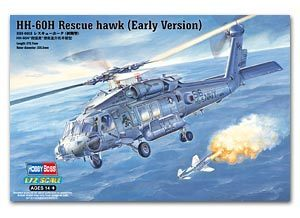 Hobby Boss 1/72 scale helicopter model aircraft 87234 HH-60H rescue Eagle carrier search rescue multi-purpose helicopter