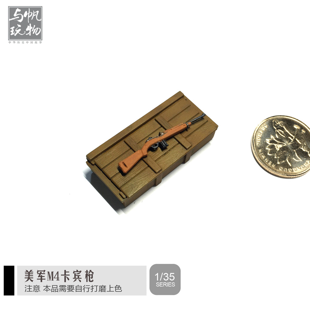 YUFAN Model1: 35 US M4 carbine gun pieces, to be self-color