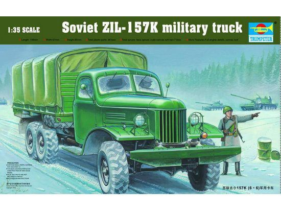 Trumpeter 1/35 scale model 01003 ZIL-157K 6X6 off-road truck