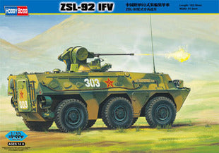 Hobby Boss 1/35 scale tank models 82454 China ZSL-92 6X6 wheeled infantry fighting vehicles