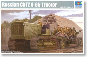 Trumpeter 1/35 scale model 05538 Soviet ChTZ S-65 tracked farm tractor