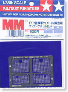 TAMIYA 1/35 scale models 35217 6 heavy truck tiger type early engine heat sink protection net etching pieces