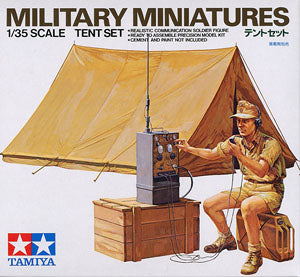TAMIYA 1/35 scale models 35074 World War II German camping tent