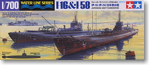 TAMIYA, 1/700, scale, model 31453, Japanese Navy, Iraqi -58 Iraq, -58 submarine I-16&I-58