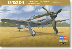 Hobby Boss 1/48 scale aircraft models 81702 Fokker - Wolf Ta152C-1 fighter