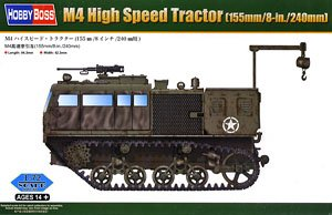 Hobby Boss 1/72 scale models 82921 M4 High Speed Tractor 155mm/8-in/240mm